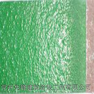 供应桔皮环氧树脂防滑地坪,防滑耐磨