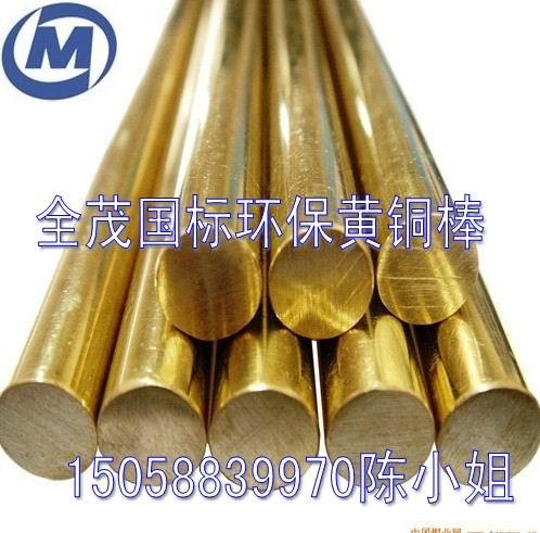 进口黄铜的密度 C24000高强度黄铜棒-【效果