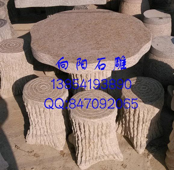 平阴石材石雕桌凳|广场园林庭院石材桌凳