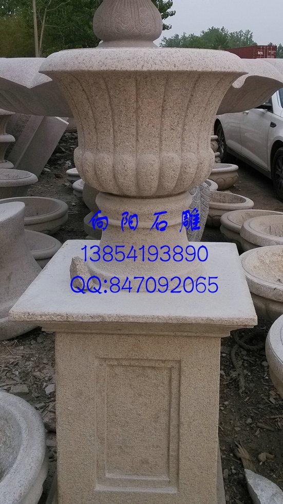 供应石雕花盆|黄锈石花盆花钵|黄金麻花盆