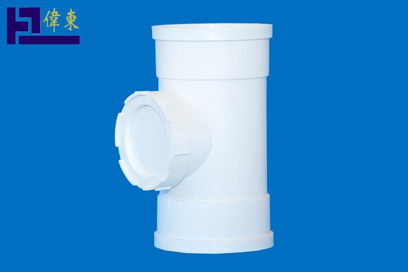 PVC U塑料管件 排水 立检口