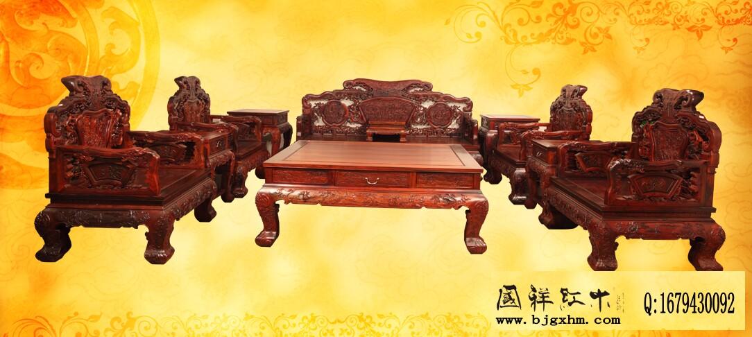红木沙发-【效果图,产品图,型号图,工程图】-中国建材
