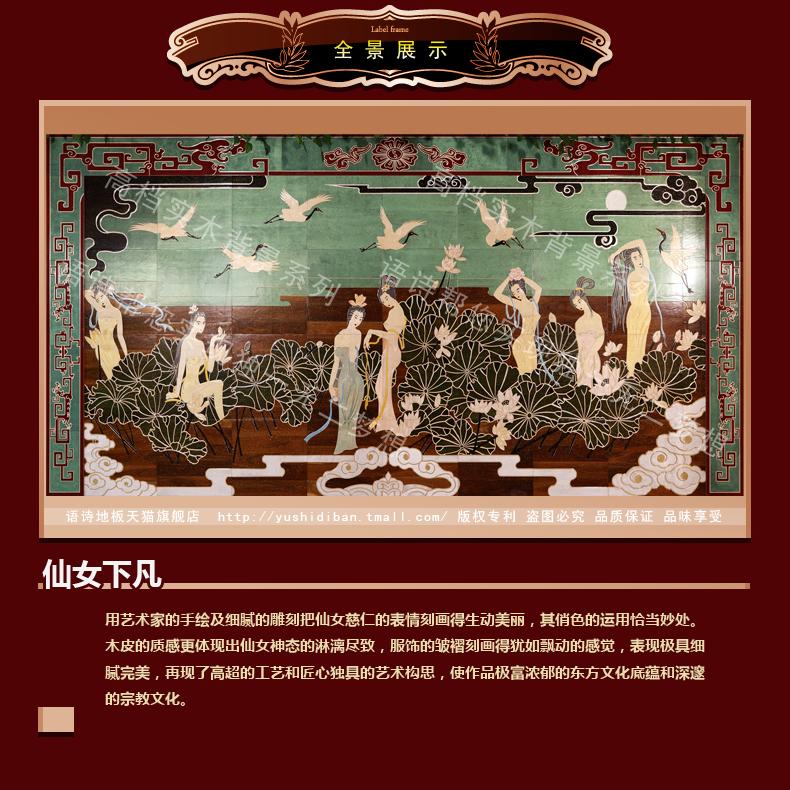 语诗手绘中式古典壁画图片|语诗手绘中式古典壁画