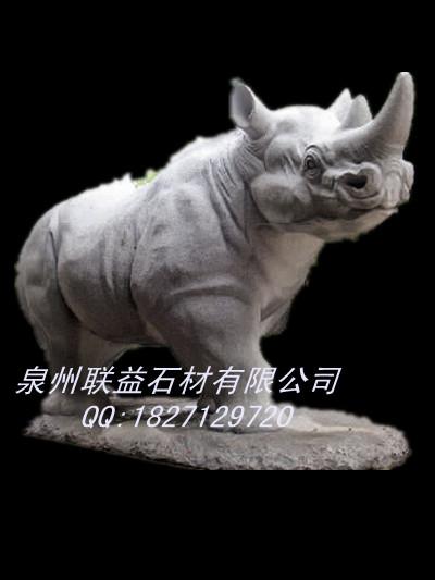 广东省动物疫苗供应站冷库改造工程项目谈判公告