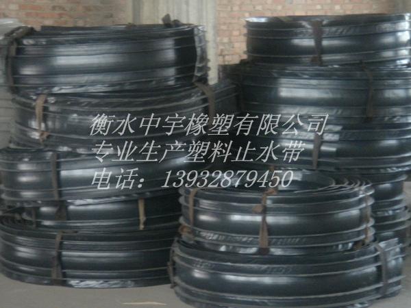 供应【扬州市】钢板止水带价格|止水带厂家|