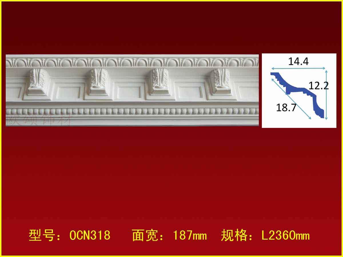 pu线条 阴角线 顶角线 ocn318 效果图,产品 高清图片