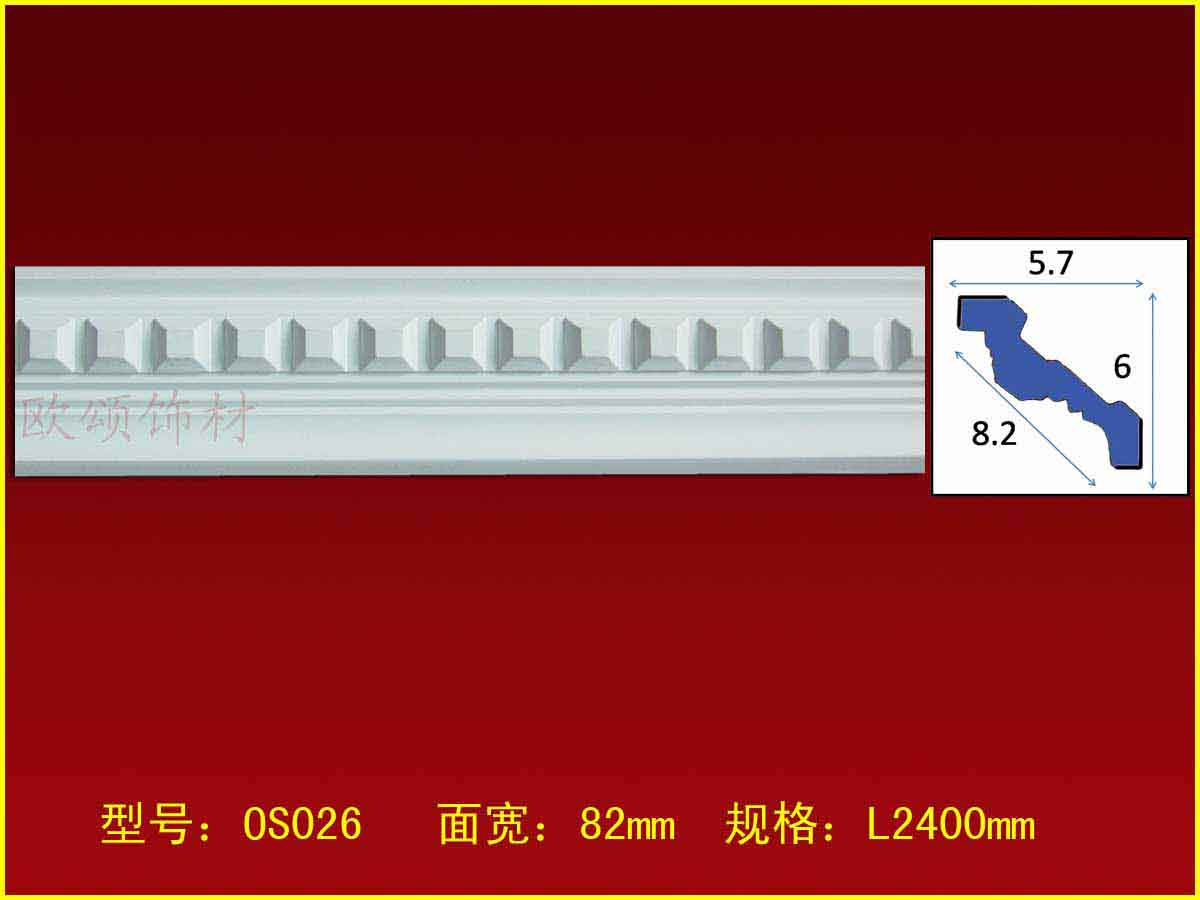 pu线条 欧式装修 阴角线板os026 效果图,产 高清图片