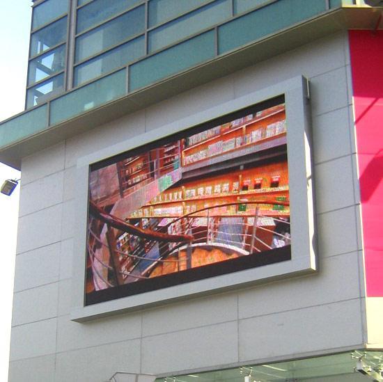 机场建筑户外led广告电子显示屏生产厂家图片
