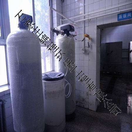 新乡软化水设备厂家