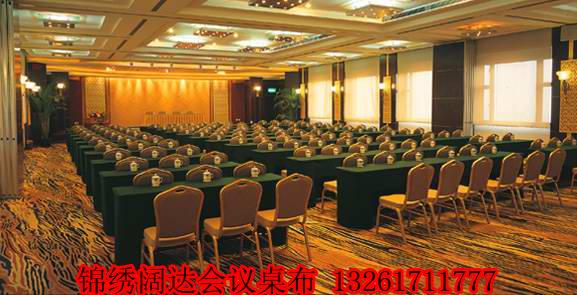 北京市人民政府,中南海接待处,国家安全局,国家药品管理局,国家宗教局