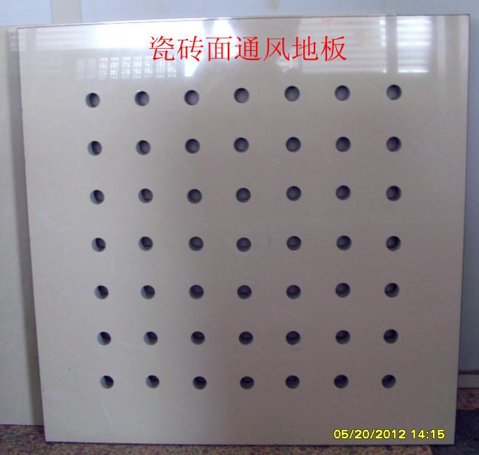 供应上海宜宽排线瓷砖面活动地板