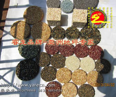 供应双组份聚氨酯胶,透水彩色米石胶