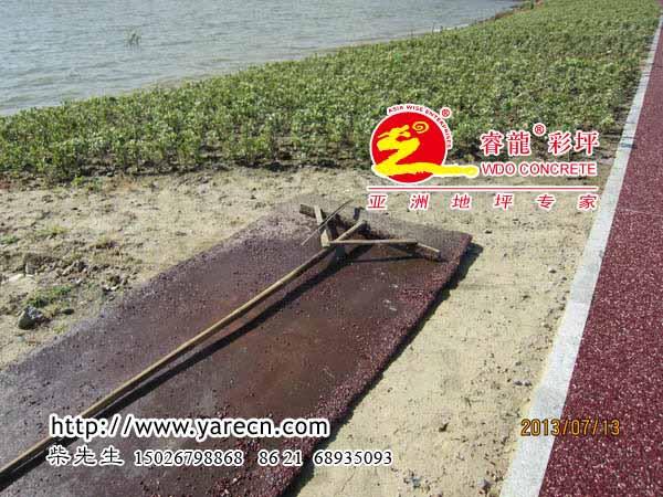 供应彩色米石胶筑石铺装
