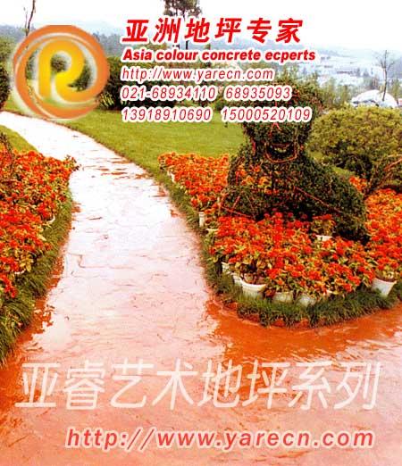 供应环保彩色水泥,睿龙牌彩色优质水泥