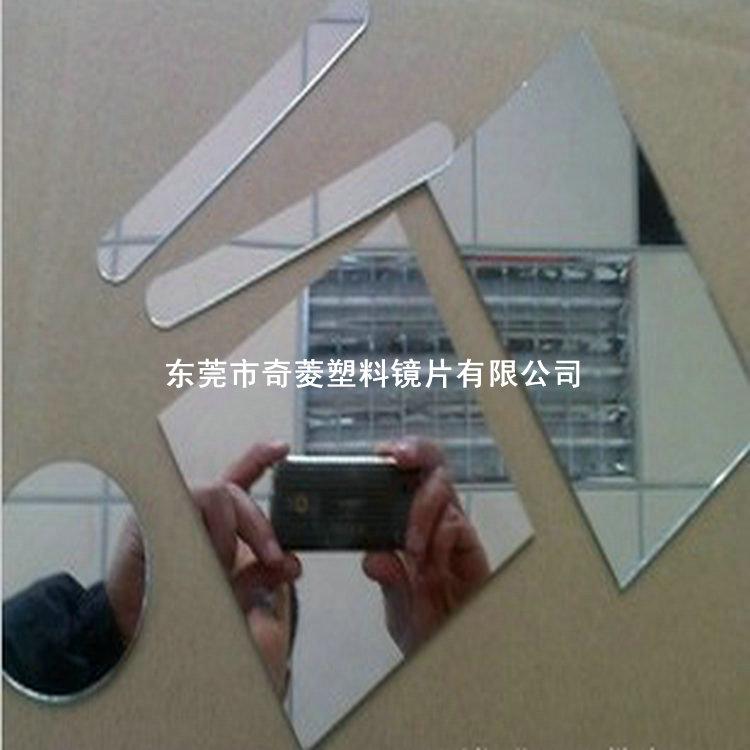 供应PS电镀镜,PS油漆镜, PS银色镜