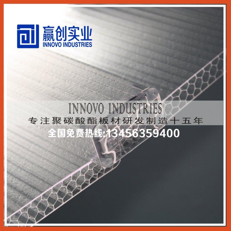 供应北京U型锁扣阳光板/天津U型阳光板品牌