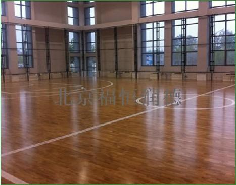 福恒供应室内篮球场实木地板,实木篮球地板