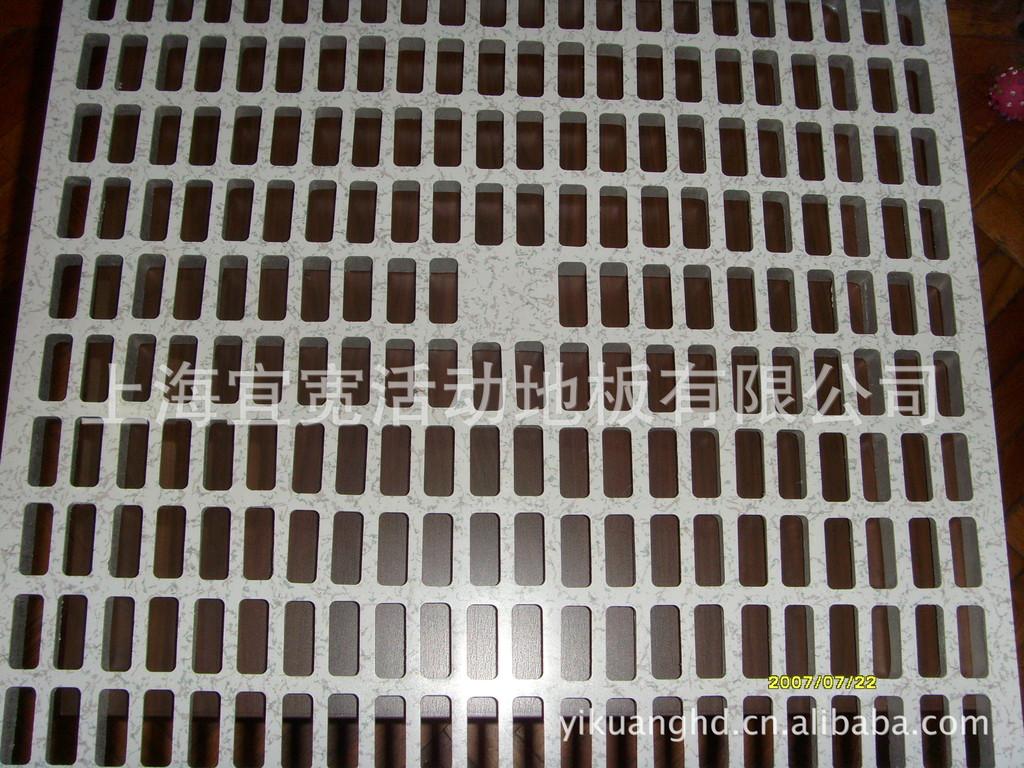 供应PVC通风活动地板
