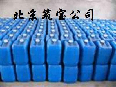 供应板材防水剂 水性板材防水剂 木材防水剂