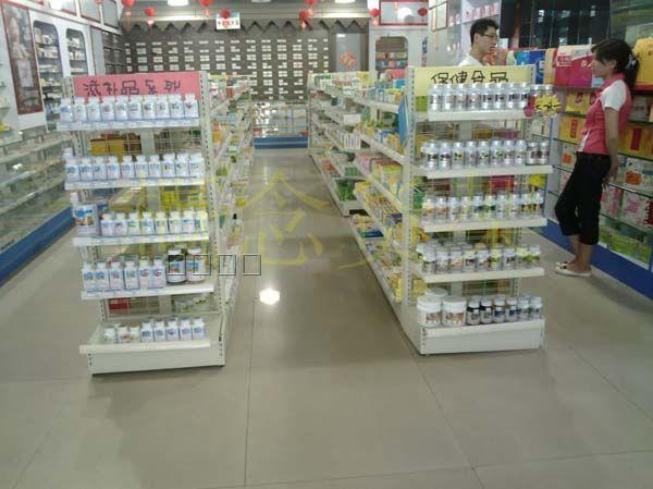 超市商品陈列布局图