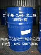 供应2-甲基-2,4-戊二醇