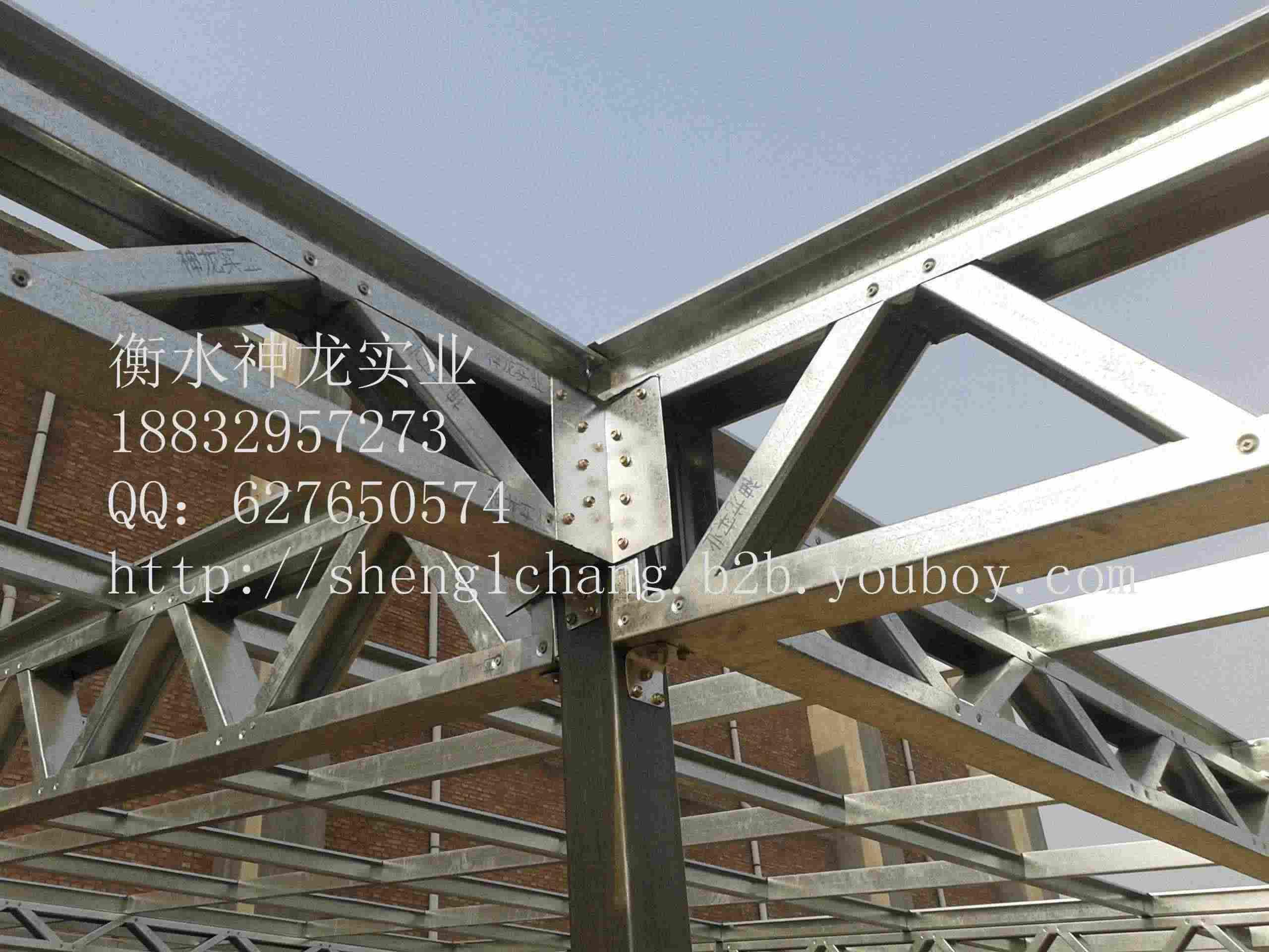 供应温室大棚钢结构