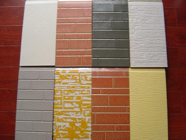 外墙保温板 真石漆岩棉装饰保温板 报价商