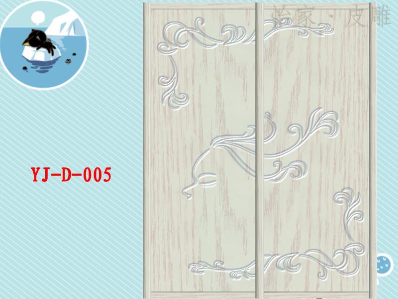 衣柜三维图画法步骤