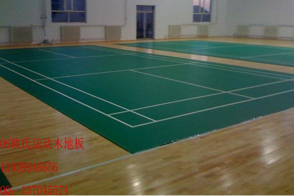 地板厂家,篮球木地板安装