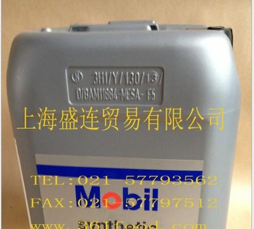 加盟:LubKlear露宝卡刀具润滑防粘用油-【效果台湾零食代理概述图片