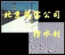 建筑防水剂的化学成分