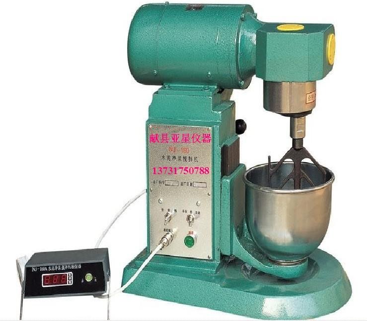 水泥净浆搅拌机nj-160a厂家批发图片