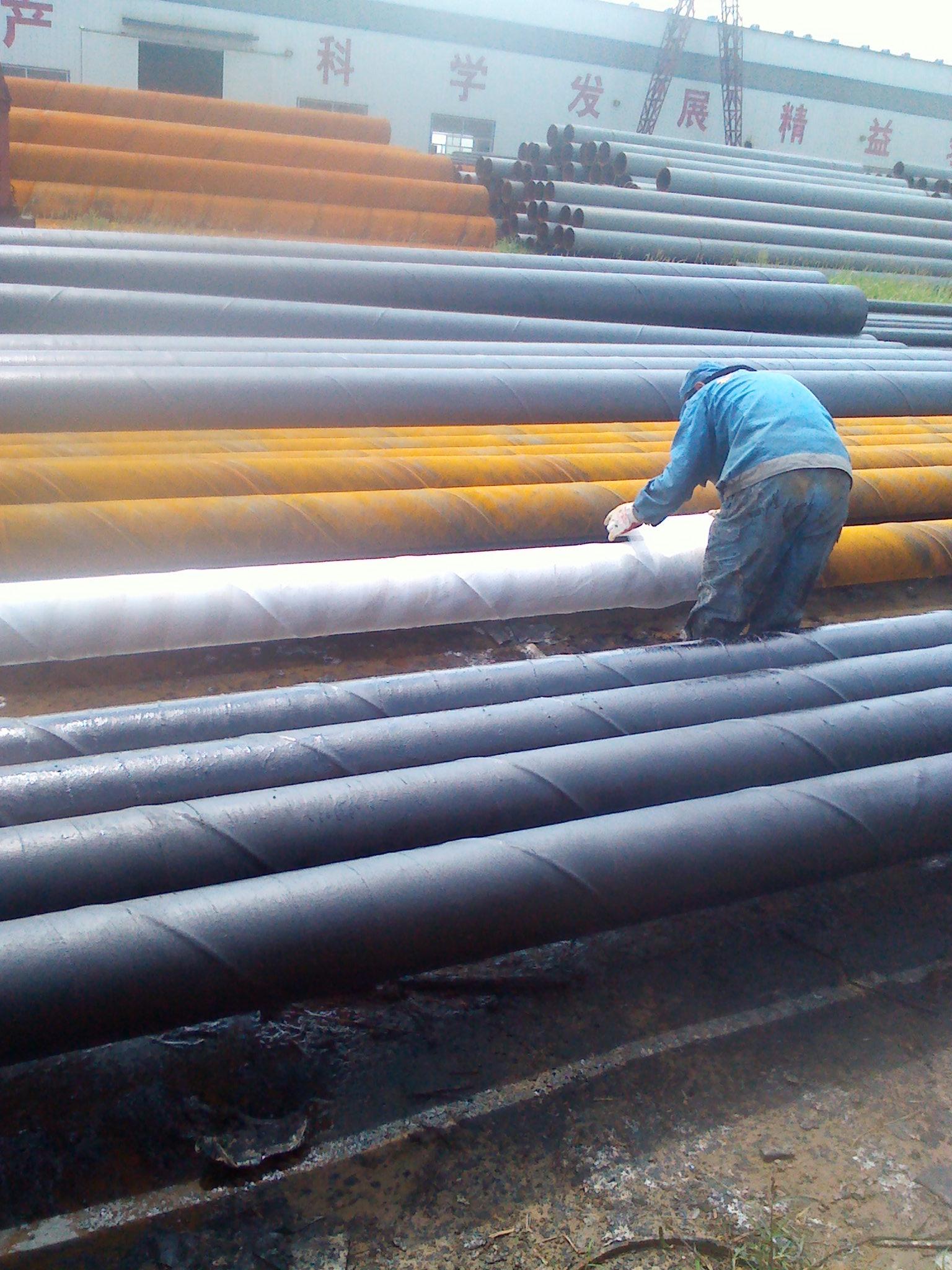 牡丹江美图煤钢管(两布三油)v美图视频-【效果图沥青环氧m4图片