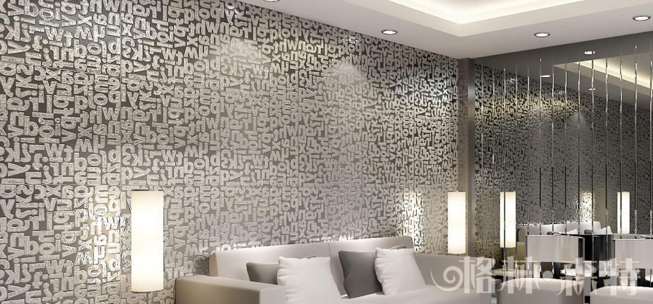 颜色多款选择类别天花格栅墙板品牌格林森图片