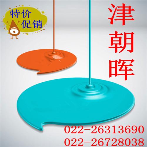 氯磺化聚乙烯漆