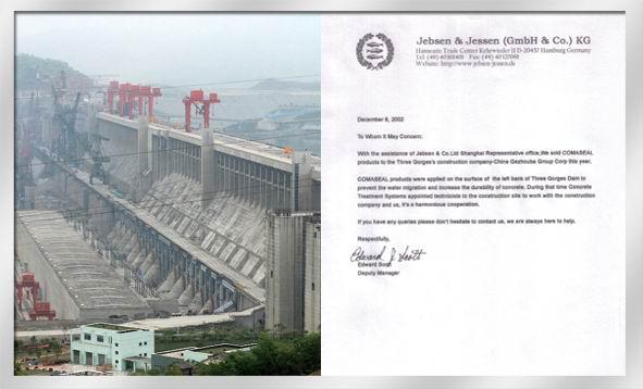 供应路桥美国CTI科密斯永凝液DPS防水材料海港工程耐酸碱