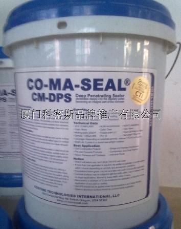 供应美国进口神鹰永凝液DPS楼板裂缝防水堵漏材料