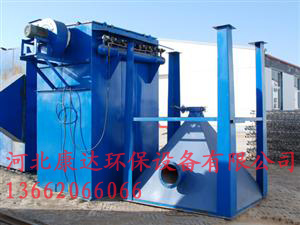 供应康达烟尘治理工程成套设备专业生产
