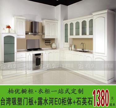 正面欧式厨房图片