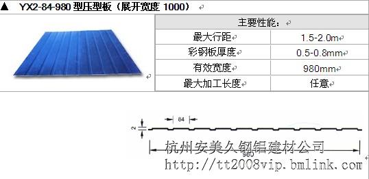 ��.d9��y�.yX�_yx30-200-915,yx20-196-980,yx28-207-828,yxw30-225-850,yxw37-206.