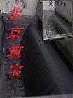 北京漆雾絮凝剂厂家直销
