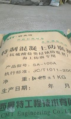 阜阳供应CABR-605复合型混凝土阻锈防腐剂