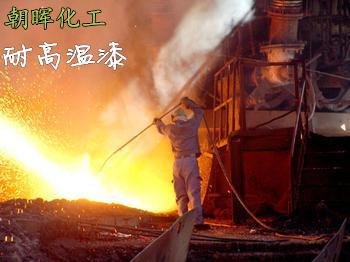 耐高温环氧煤沥青漆