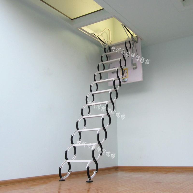 供应伸缩楼梯 伸缩楼梯价格 伸缩楼梯图片