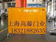 供应电焊工作站安全门