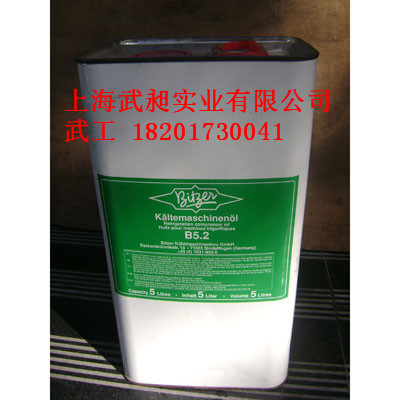 供應原裝比澤爾冷凍油B5.2