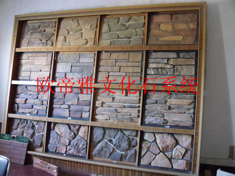 厂家 供应高档文化石、人造石,外墙装饰