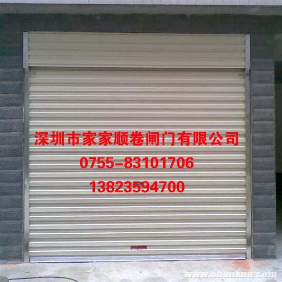 深圳东门不锈钢卷闸门