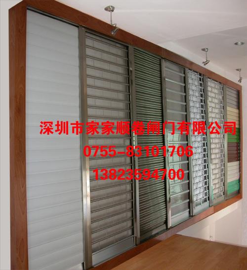 深圳梅林水晶卷闸门片厂家