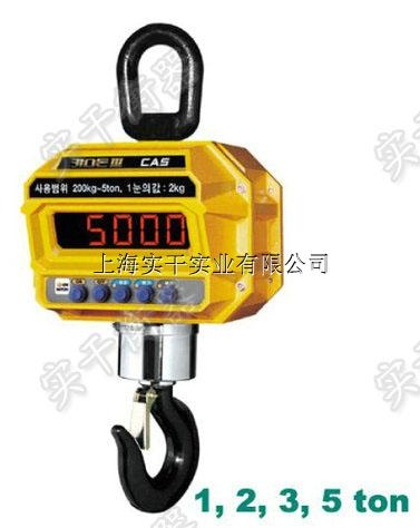 10吨电子吊称多少钱